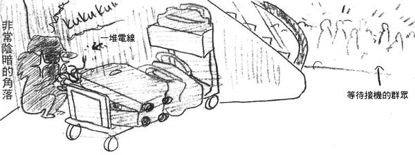 plane-doodle-3.jpg