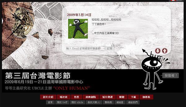 chinese twff website